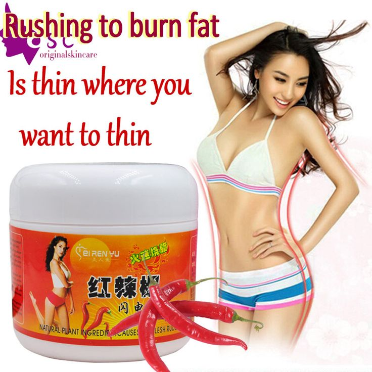 $19.99 (Buy here: https://alitems.com/g/1e8d114494ebda23ff8b16525dc3e8/?i=5&ulp=https%3A%2F%2Fwww.aliexpress.com%2Fitem%2F300ml-7-days-effective-Chili-Ginger-Slimming-creams-Chinese-herbal-losing-weight-fat-burning-slimming-gel%2F32463063792.html ) 300ml 7 days effective Chili, Ginger Slimming creams , Chinese herbal losing weight , fat burning,  slimming gel for just $19.99