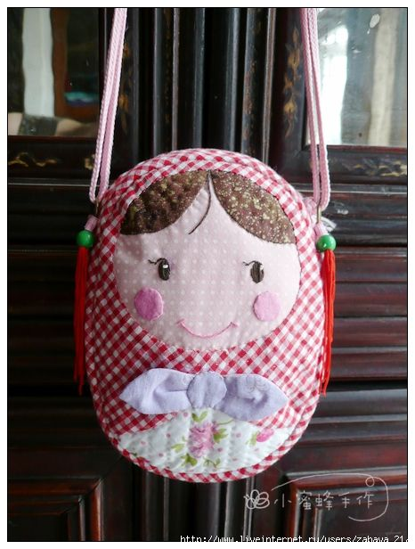 Matryoshka bag tutorialBags Tutorials, Matryoshka Russische, Tutorials Met, Bags Matroschka, Matryoshka Bags, Bolsas Matryoshka, 64C134D9N8C082B310941690, Bag Tutorials, Crafts