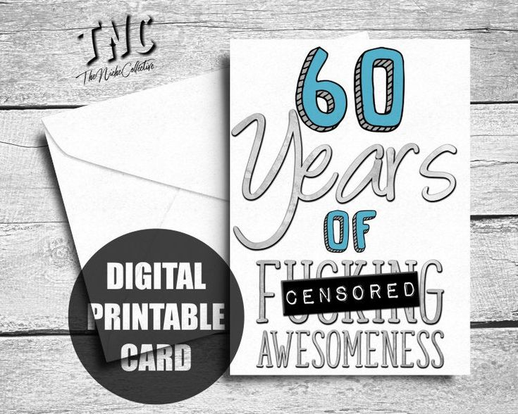 60th birthday card for husband printable 60 years of