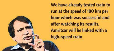 Thank you Narendra Modi Ji & Suresh Prabhu Ji for another gift to Punjab. Against average Rs. 224.8cr during 2009-14, Railway Ministry has allocated Rs.1114 Cr for Punjab rail projects this year. This is surely a leap towards #TransformingIndia ਪੰਜਾਬ ਨੂੰ ਇੱਕ ਹੋਰ ਤੋਹਫ਼ਾ ਦੇਣ ਲਈ ਪ੍ਰਧਾਨ ਮੰਤਰੀ ਨਰੇਂਦਰ ਮੋਦੀ ਅਤੇ ਰੇਲਵੇ ਮੰਤਰੀ ਸੁਰੇਸ਼ ਪ੍ਰਭੂ ਦਾ ਬਹੁਤ-ਬਹੁਤ ਧੰਨਵਾਦ। ਸਾਲ 2009-14 ਦੌਰਾਨ 224.8 ਕਰੋੜ ਰੁਪਏ ਦਿੱਤੇ, ਜਦਕਿ ਇਸ ਸਾਲ ਰੇਲਵੇ ਮੰਤਰਾਲੇ ਨੇ ਰੇਲ ਪ੍ਰਾਜੈਕਟਾਂ ਲਈ 1114 ਕਰੋੜ ਰੁਪਏ ਜਾਰੀ ਕੀਤੇ।