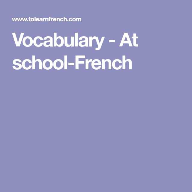 Vocabulary - At school-French