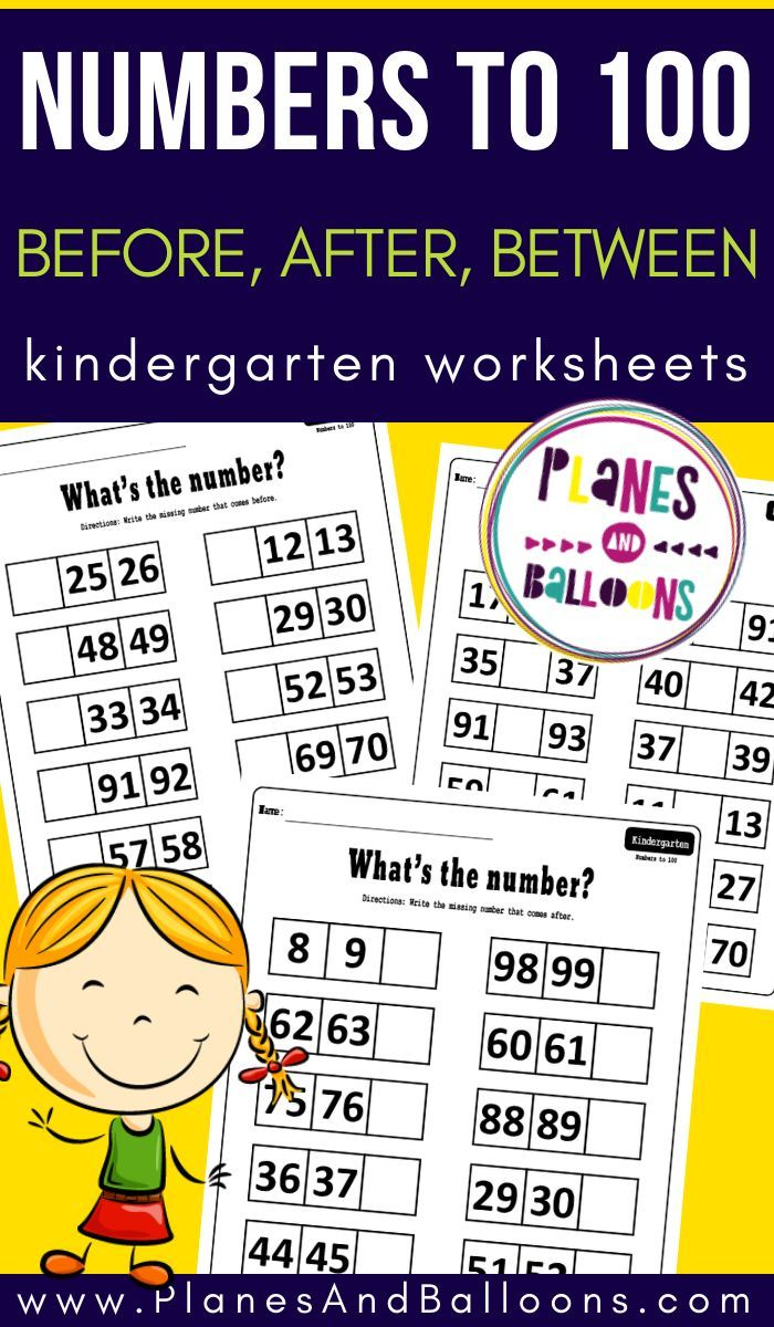 Numbers 1 100 Worksheets For Kindergarten And First Grade Planes Balloons Teaching Counting Kindergarten Worksheets Math Activities Kindergarten Printables [ 1200 x 700 Pixel ]