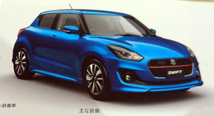 Leaked Brochure Reveals Next-Gen Suzuki Swift In Full
