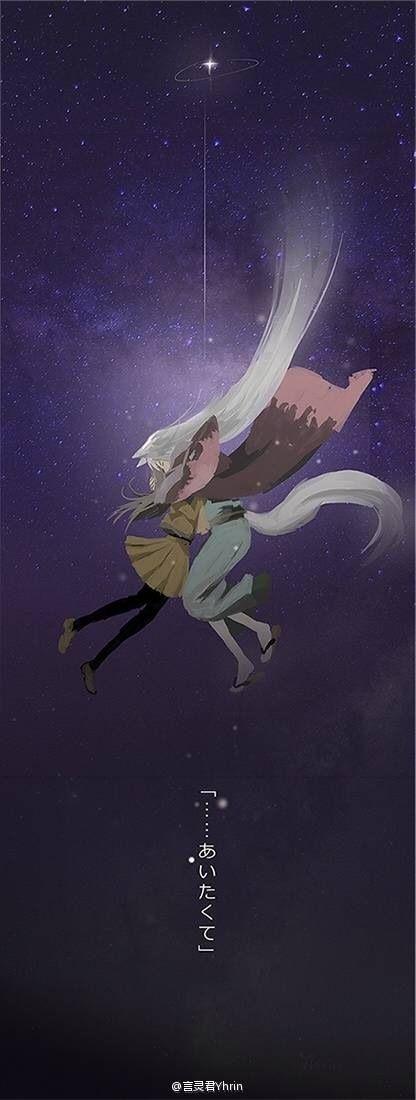 Nanami and Tomoe - Kamisama Hajimemashita - Kamisama Kiss
