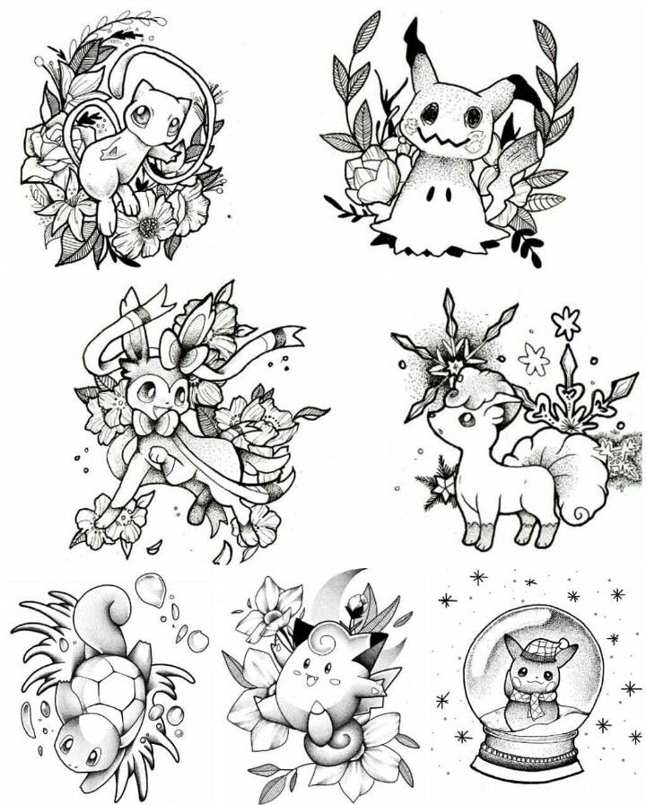 The mew one is cute