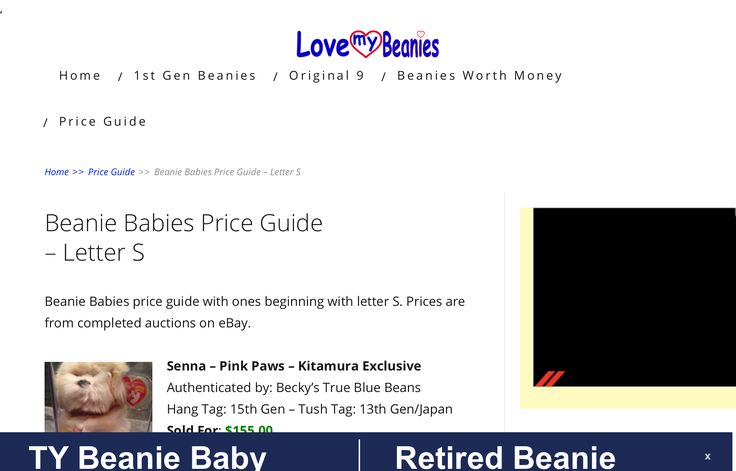 http://lovemybeanies.com/beanie-babies-price-guide-letter-s/