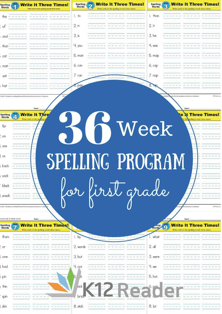 FREE, printable 36 Week Spelling Program newly designed for 1st grade! www.k12reader.com - this one is a must-have for the school year!! Each week includes a word list along with 5 practice activities. Master word list is included for each week.