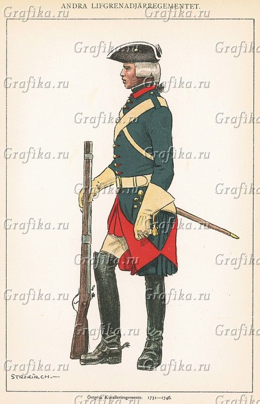 Östgöta regiment of horse 1731-1746 by Einar von Strokirch