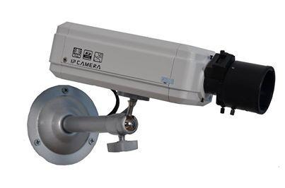 """1.3 ميجابيكسل مربع داخلي كاميرا IP، فإنه يستخدم سوني حساس 1/3 """"مستشعر CMOS المسح التقدمي وخوارزمية ضغط H.264، ودعم تقرير التنمية في العالم (اسعة النطاق الديناميكي)، 3D للحد من الضوضاء، والتناوب الفيديو وظيفة الإضاءة المنخفضة، ويمكن الحصول صورة مثالية في مجموعة متنوعة من ظروف الإضاءة. القرار الحد الأقصى هو 1280x1024 @ 30fps تجهيز."""