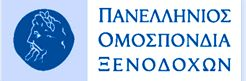 H Πανελλήνια Ομοσπονδία Ξενοδόχων – Συμβούλιο Προέδρων Ενώσεων Ξενοδόχων στην Έκθεση Philoxenia 2012