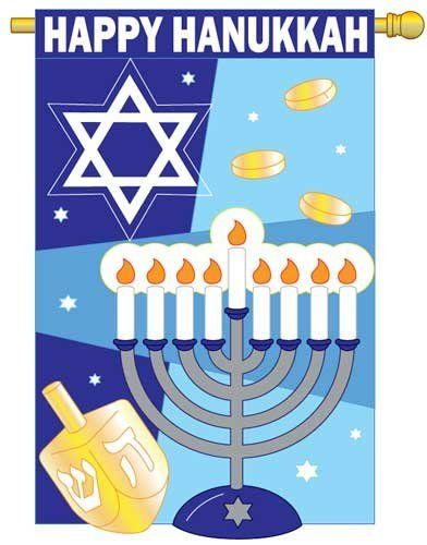 11 best images about menorah on Pinterest | Menorah ...