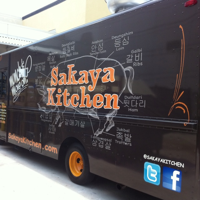 Food trucks Miami - Sakaya Kitchen's Dim Saam A Go Go