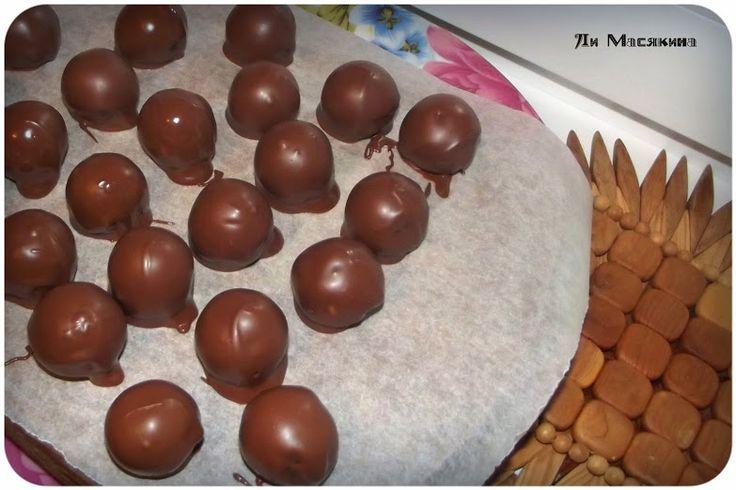 Оригинал взят у feiko в Шоколадные конфеты ручной работы. Мастер-класс - Любителям шоколада посвящается ;) Я очень люблю шоколад в любых его проявлениях. Плитки, батончики, с начинками, с орехами, да всего и не перечислишь! Но, когда я попробовала делать шоколадные конфеты дома, я прочно на них…