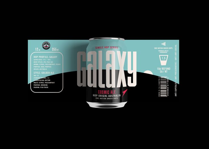 We Love This Conceptual Packaging For Craft Beer — The Dieline | Packaging & Branding Design & Innovation News