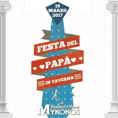 #festadelpapà #festadelpapà2017  domenica 19 marzo 2017 #tavernaouzerimykonos #mangiaregreco #mangiaregrecoareggioemilia #greekfamily #greekfood #greece #solocosebuone #greektradition