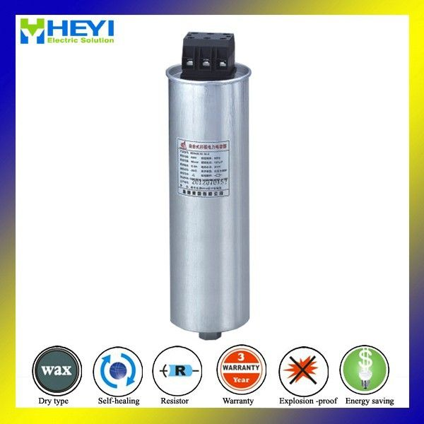 5kvar ultra capacitor price 525v three phase ac capacitor price