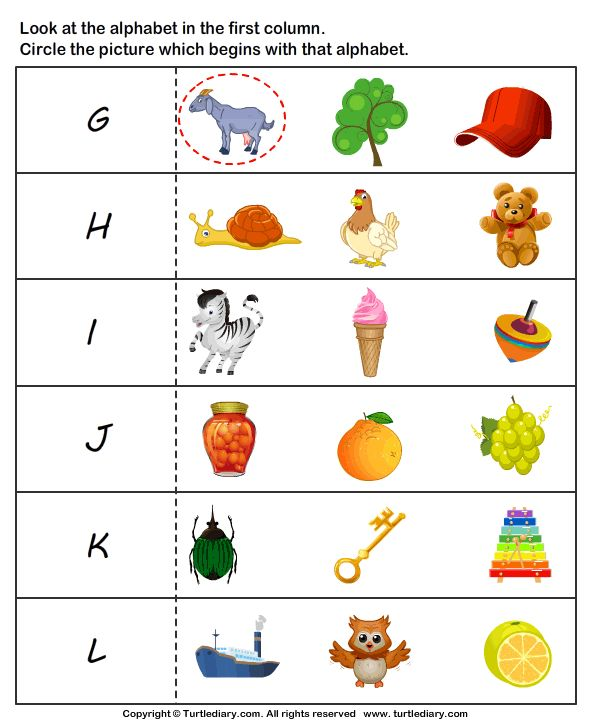 Simple Abc Worksheets : Pre k language worksheets images about