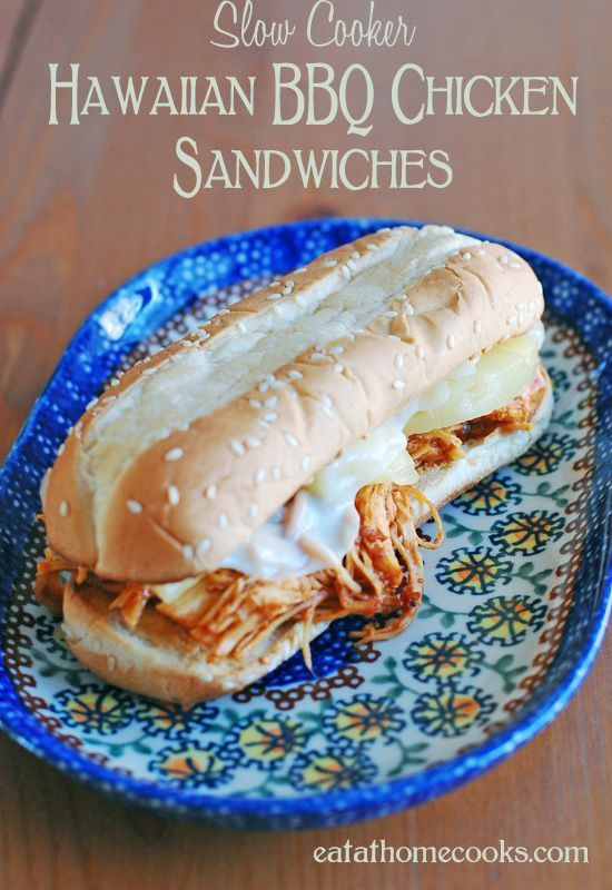 Slow Cooker Hawaiian BBQ Chicken Sandwiches - This is a SUPER easy sandwich. Just a few ingredients, a slow cooker and you're good to go!