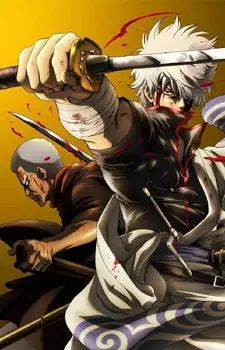 Gintama' picture