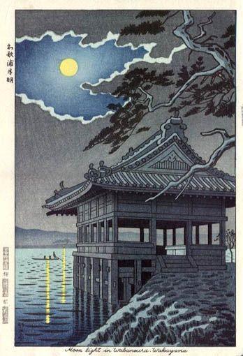Moonlight at Wakanoura, Wakayama  by Takeji Asano, 1953  (published by Unsodo)