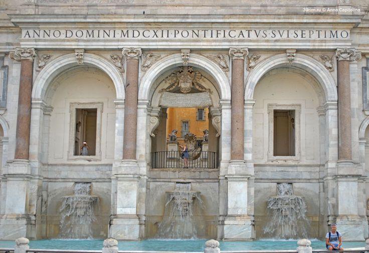 Центральные арки фонтана Аква Паола
