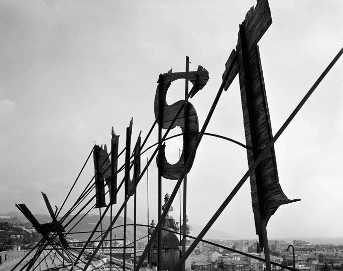 Klaus Frahm – Hotel Angst