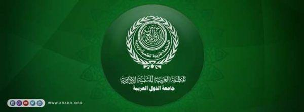 الدبلوماسي يرصد دور العلاقات العامة في تعزيز التنمية المستدامة لدى الحكومات والمجتمع بالجامعة العربية الدبلوماسي Mls
