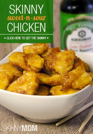 The next time you go to order Chinese food, make this sweet and sour chicken instead!