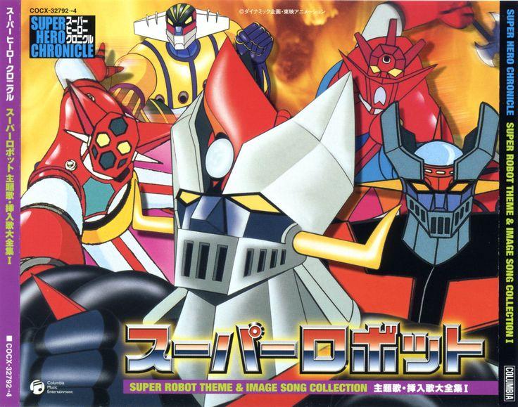 Super Robot Shudaika Sounyuuka Daizenshuu Vol.1 Disc 1/2/3 (Super Robot Chronicle - Super Robot Theme & Image Song Collection Vol.1)