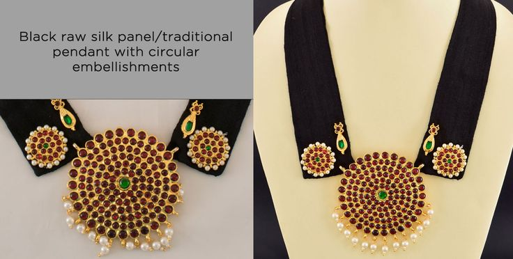 The #Handcrafted Neckpiece from Raji Anand has been created using Black raw silk fabric panel and Alloy. A traditional pendant with a circular embellishments.