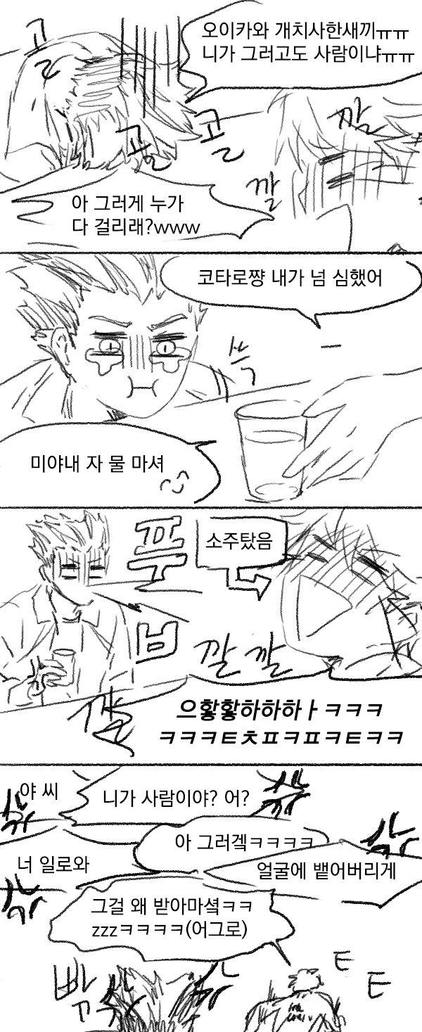 [주장즈] 저 보쿠토 좋아함