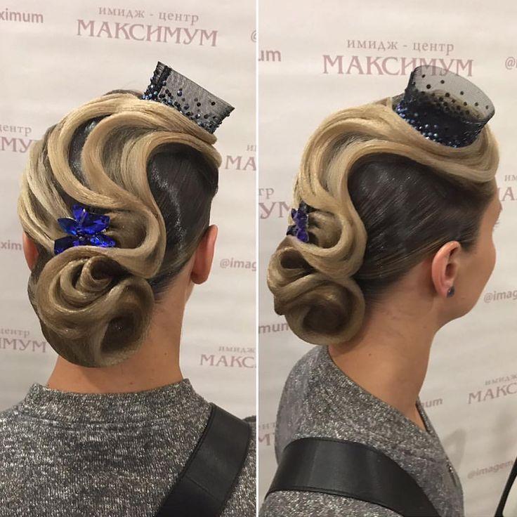 525 отметок «Нравится», 1 комментариев — ИМИДЖ-ЦЕНТР   МАКСИМУМ (@imagemaximum) в Instagram: «Украшение под ваше платье дополняет причёску и делает её более индивидуальной. Такой причёски…»
