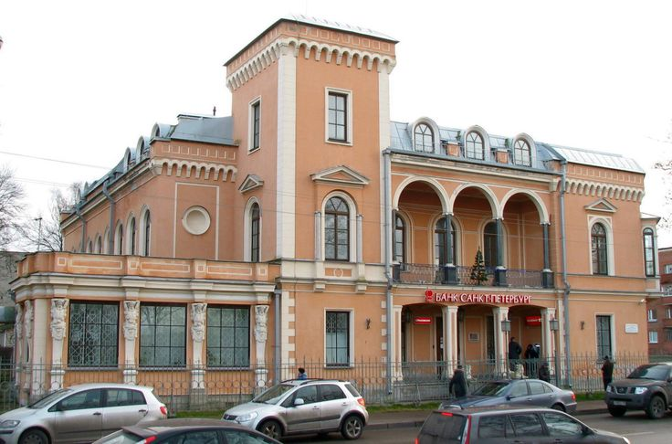 Maison d'A.F. Geyrota, Major Général - Peterhof - Construite en 1856 par Andreï Stackenschneider.