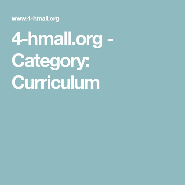 4-hmall.org - Category: Curriculum