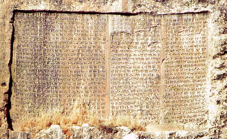 Notes on Xerxes the Great fortress of Van
