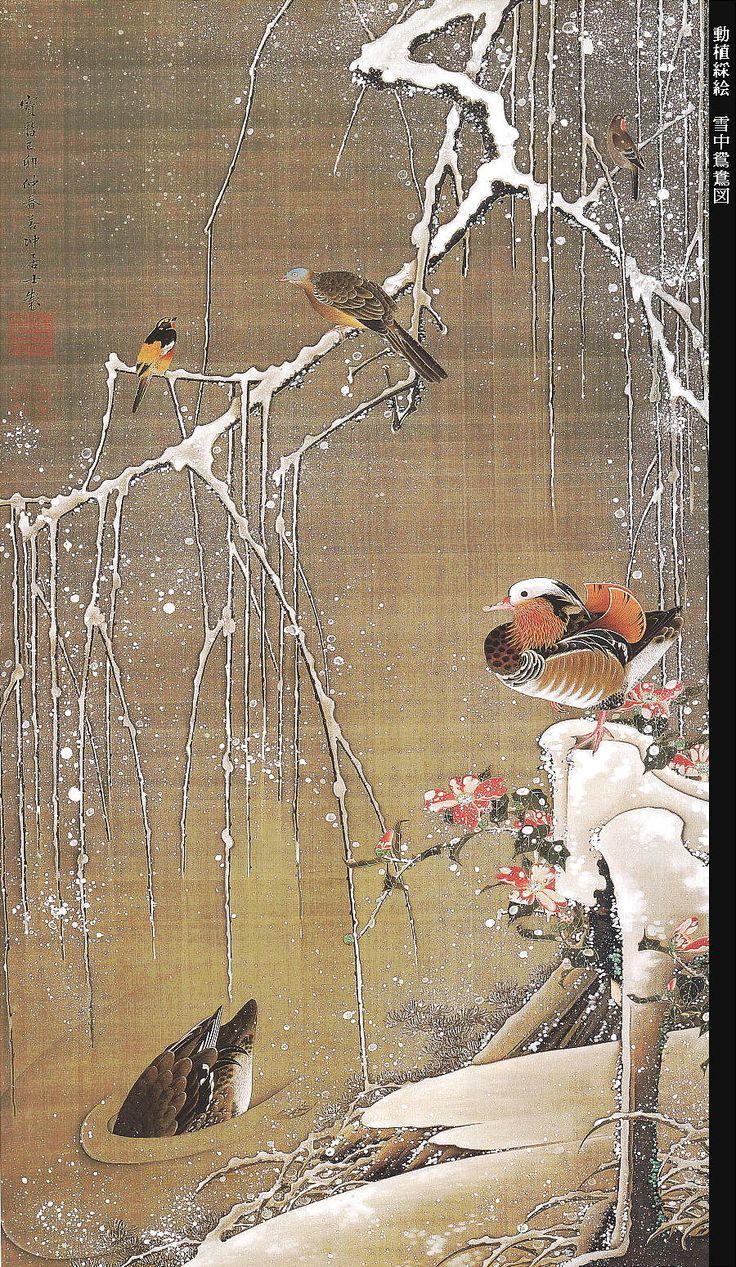 Itō Jakuchū (伊藤 若冲, 1716-1800) was a Japanese painter of the mid-Edo period. S)