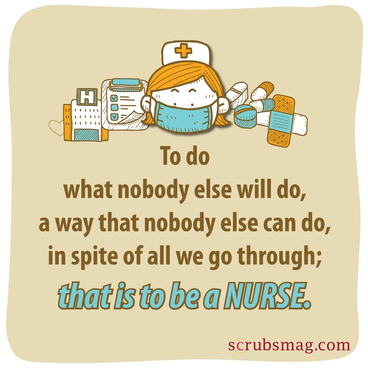 Motivational Quotes For Nursing Students: To Be, Funny Inspirational Quotes And Happy