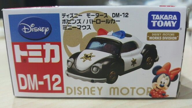 Tomica Disney Motor DM-12