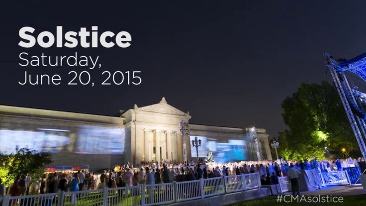 Solstice: Save the Date!