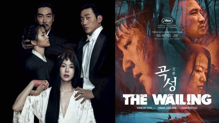 """""""The Handmaiden"""" And """"The Wailing"""" Win Big At 11th Asian Film Awards"""