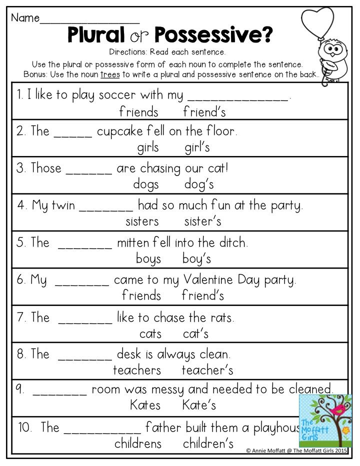 Plural or Possessive?  Use the plural or possessive form of each noun to complete the sentence.  Great grammar exercise for 2nd grade!