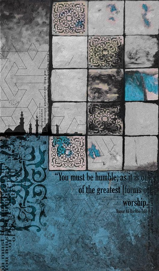 DesertRose///Contemporary Islamic Art Painting