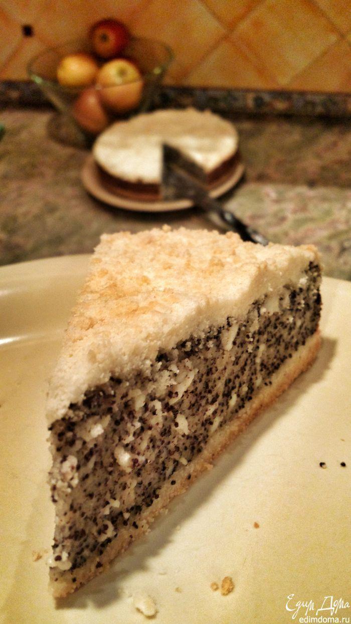 Немецкий маковый творожник | Кулинарные рецепты от «Едим дома!»