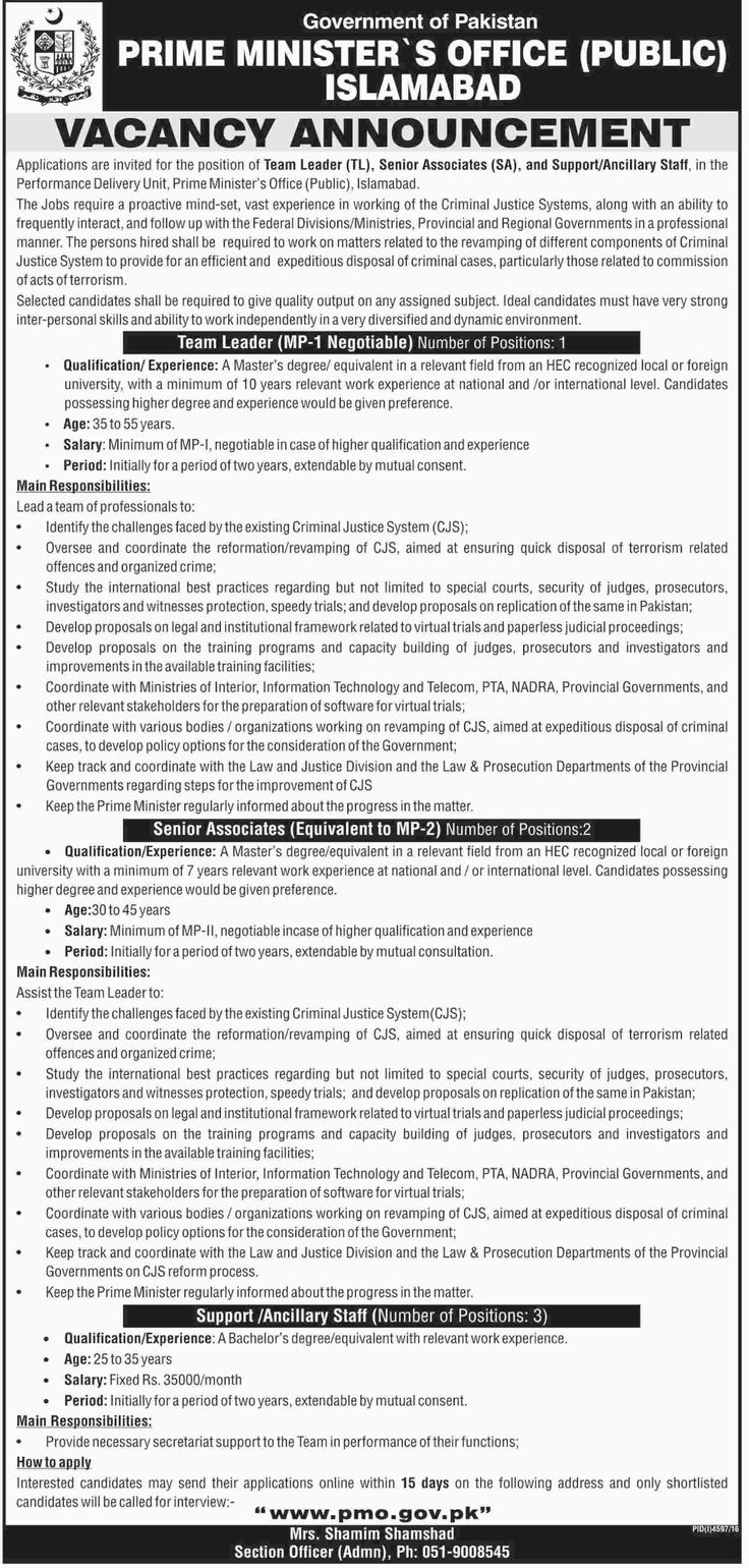 Jobs in Prime Ministry Office Government Of Pakistan