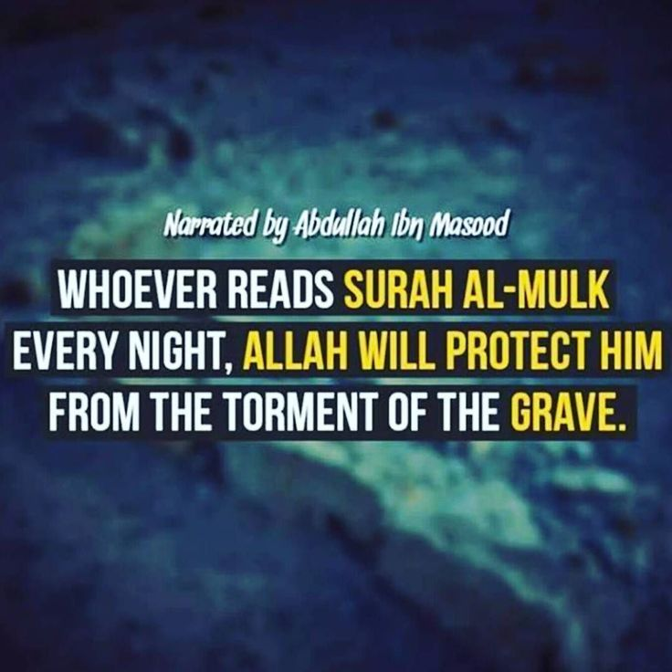 Protection from the Grave #islam #muslim #Allah #Quran #ProphetMuhammadpbuh #instagram #photo #photooftheday #beautiful #photography #advicequotes #lord #god #love #man #men #woman #women #india #girl #girls #boys #pictures #Facebook #twitter #guidance #truth #heart #heaven #photogrid