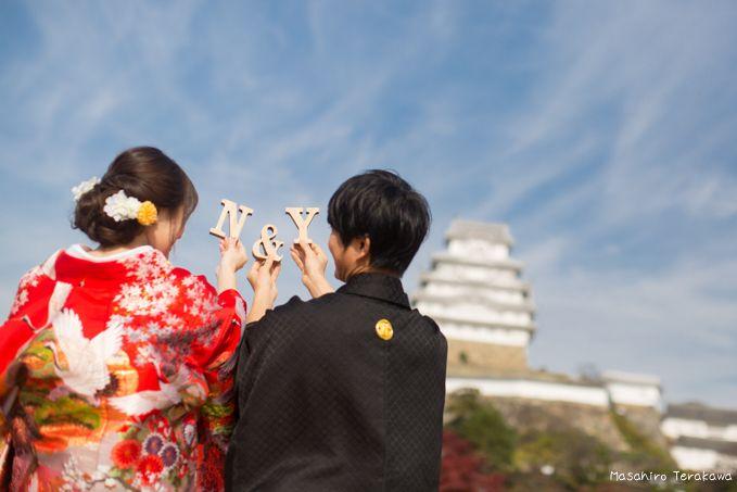 姫路の和装前撮り 結婚式のロケーションフォト | 結婚式の写真撮影 ウェディングカメラマン寺川昌宏(ブライダルフォト)