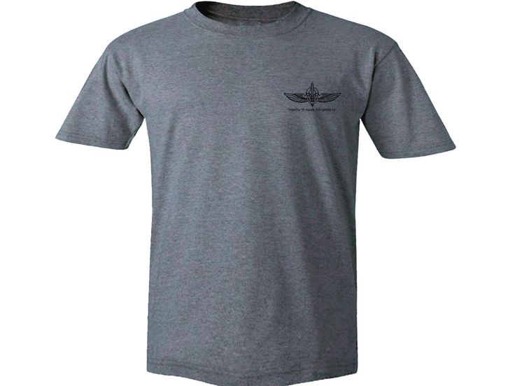 Israel Army IDF special forces Sayeret Duvdevan Commando ZAHAL gray t-shirt 2 by mycooltshirt on Etsy