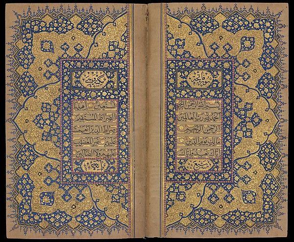 Qur'an Manuscript | Islamic | The Metropolitan Museum of Art - نسخة مخطوطة من القرآن الكريم تعود الى القرن الثامن عشر او بداية القرن التاسع عشر - المصدر : كشمير