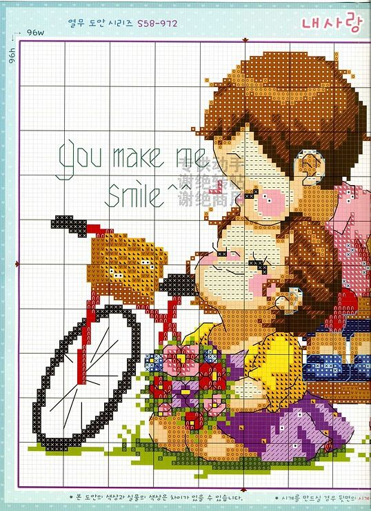 Cross-stitch You Make Me Smile, part 2..  color chart on part 3...   Gallery.ru / Фото #42 - SODA - tca-irina