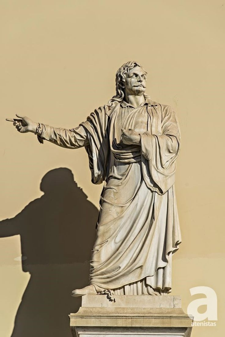 Ρήγας Φεραίος - Rigas Feraios | Γλυπτά της Αθήνας :::Ιωάννης Κόσσος  AthensSculptures.com / atenistas